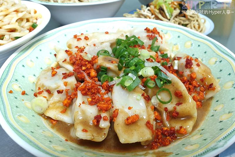 47182857012 68e6045cc8 c - 武漢熱乾麵│招牌熱乾麵麻醬與椒皮香氣十足還吃得到花生顆粒~聽說是武漢人的傳統早餐來著!