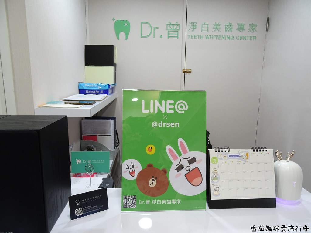 Dr曾淨白美齒專家 (8)