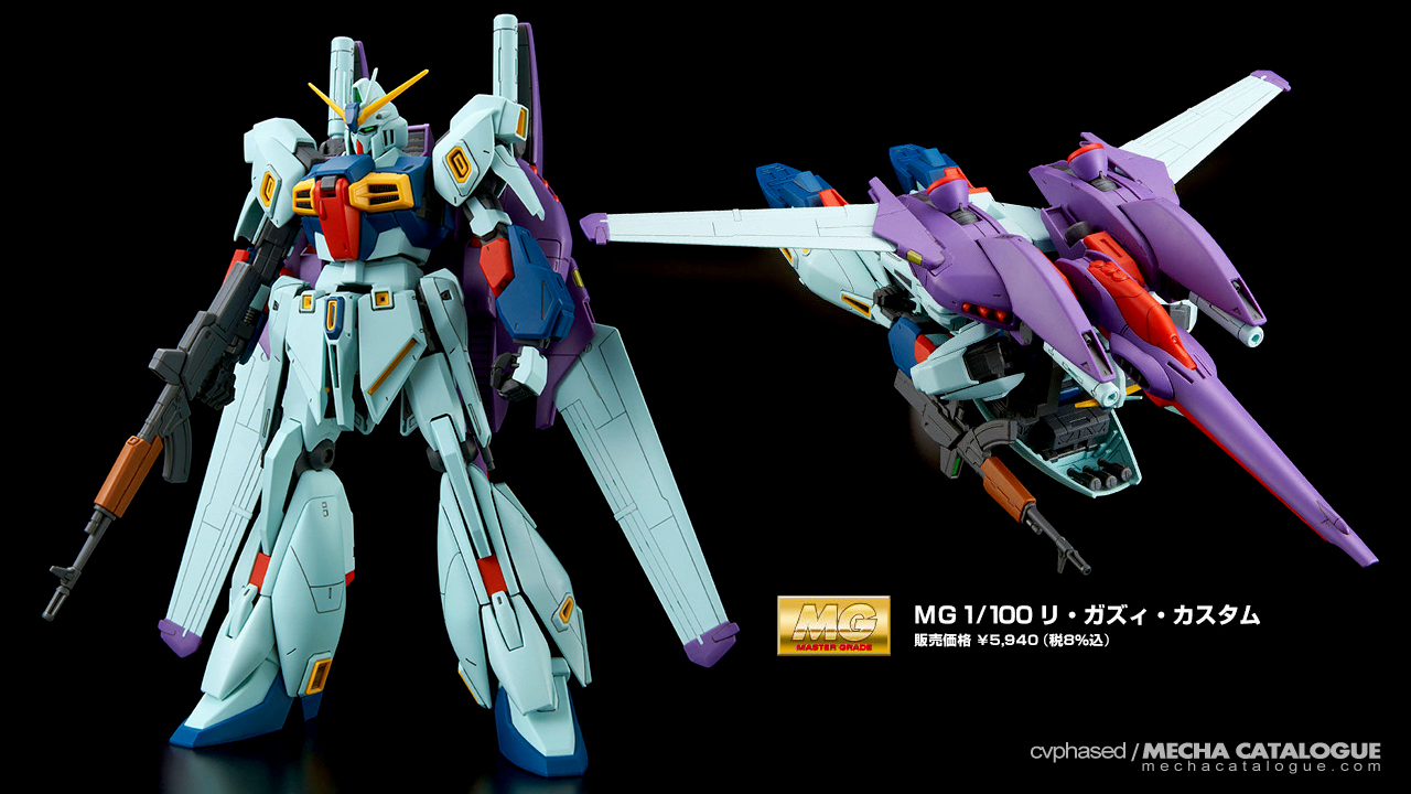 Bandai Hobby Online Shop Exclusive: MG Re-GZ Custom
