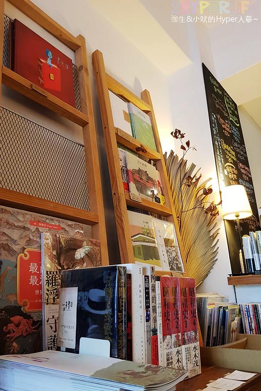 一本書店 (9)