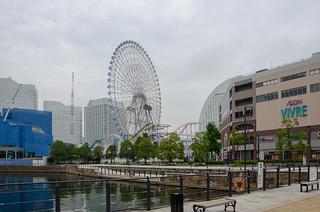 Photo 2 of 10 in the Yokohama Cosmoworld gallery