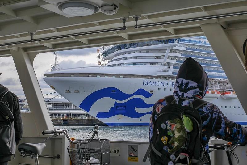 大阪港 ダイヤモンド•プリンセス 20181209