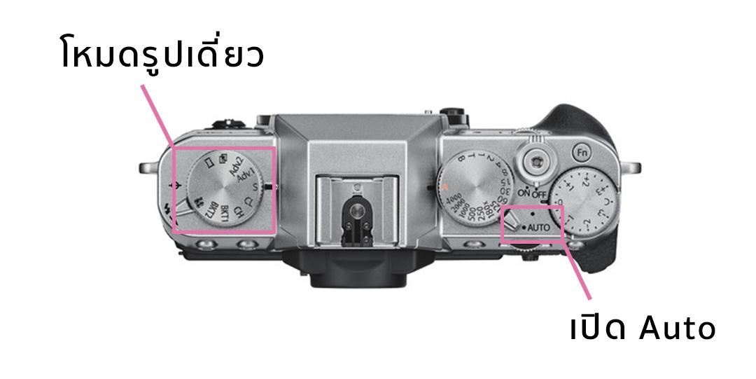 fuji-xt30-basic-SR-mode-04