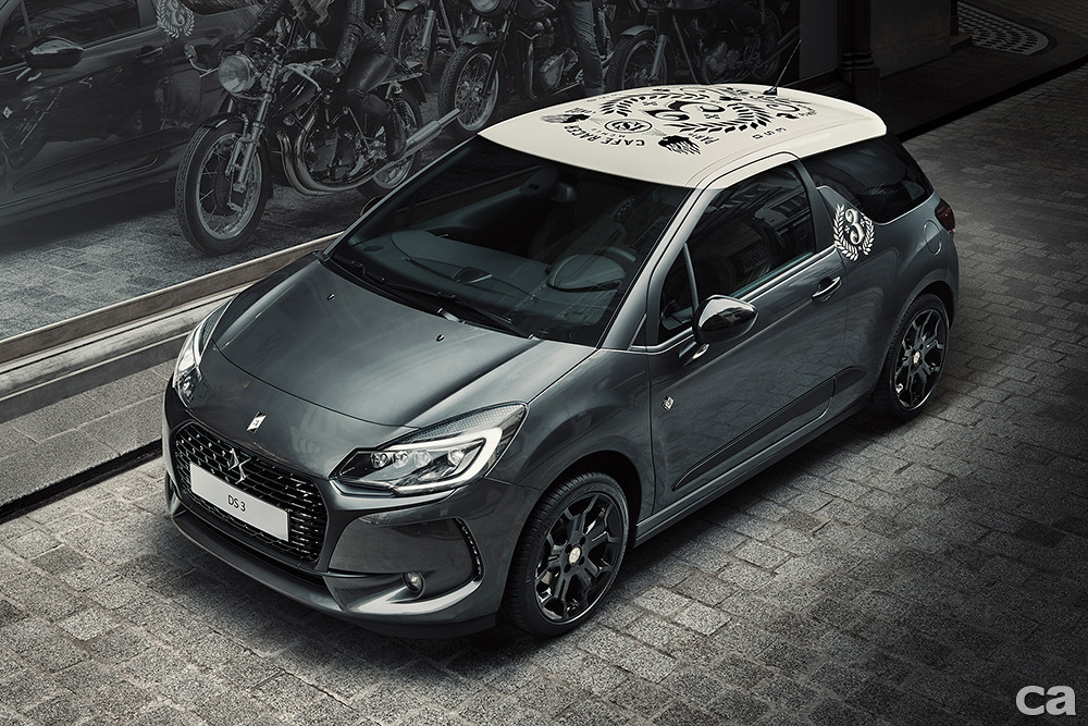 DS 3 Café Racer Limited Edition (1 0f 150) 04