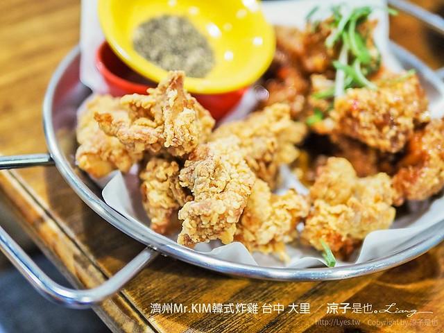 濟州Mr.KIM韓式炸雞 台中 大里 21