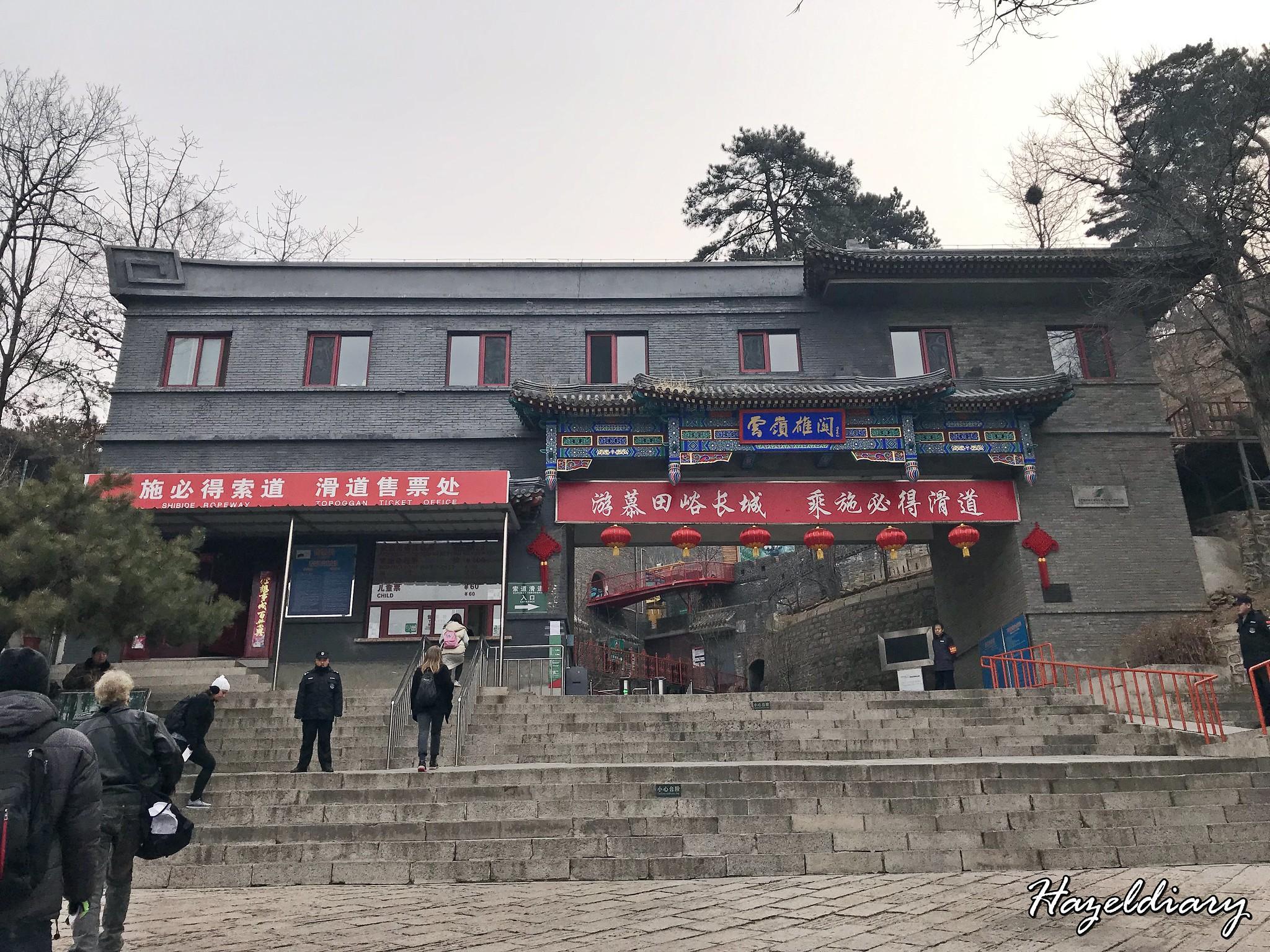 The Great Wall of China Mutianyu-5