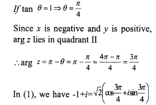 Plus One Maths Model Question Papers Paper 4A10.1