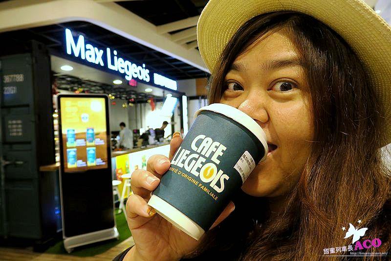 邁斯烈日咖啡IMG_0935_Fotor.jpg