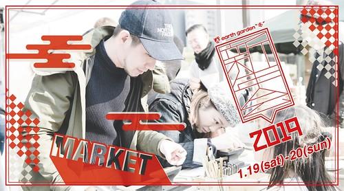 Earth Garden Market