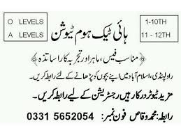 home tuition tutor in islamabad rawalpindi