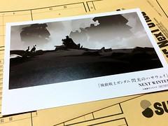 Hatawas's Flash clear file