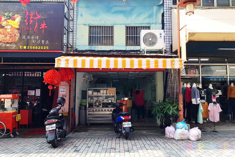 武漢熱乾麵 (2)