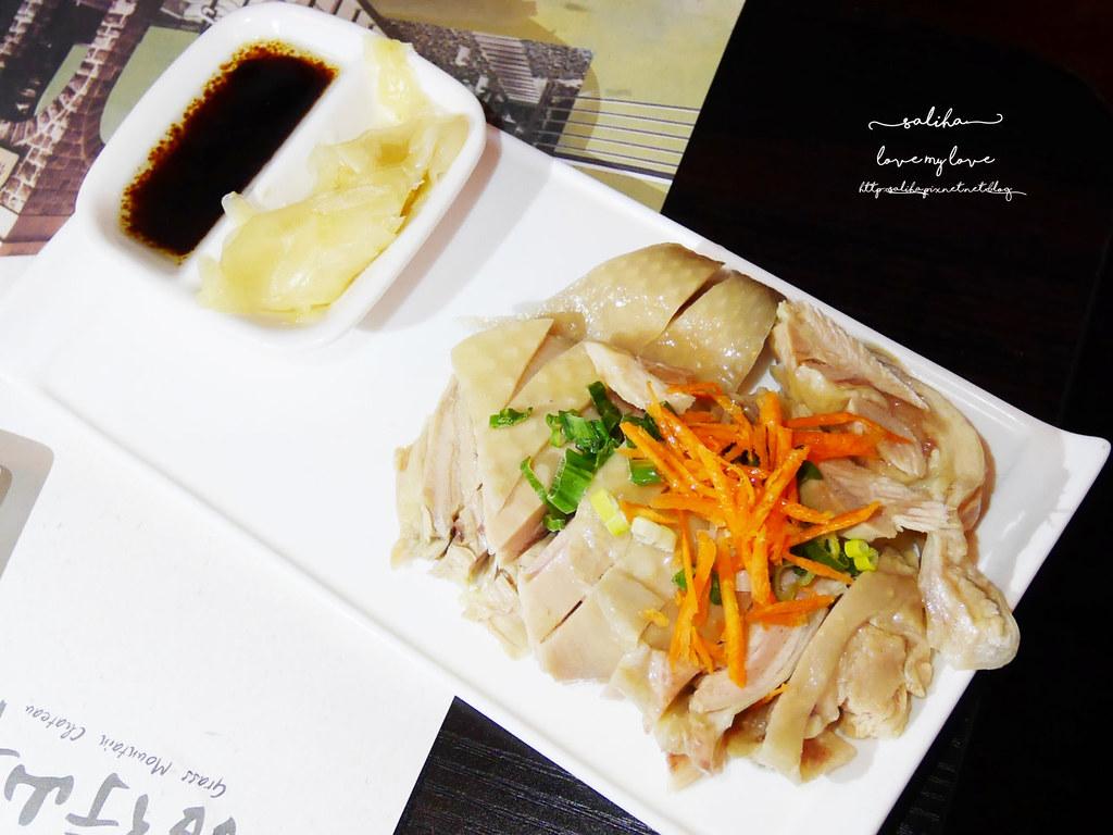 台北陽明山餐廳草山行館午餐餐點套餐內容 (2)