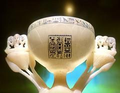 Coupe de Toutânkhamon, en forme de lotus ouvert avec deux boutons de fleur, 1336-1326 av. J.-C.