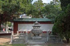 55261-Tainan
