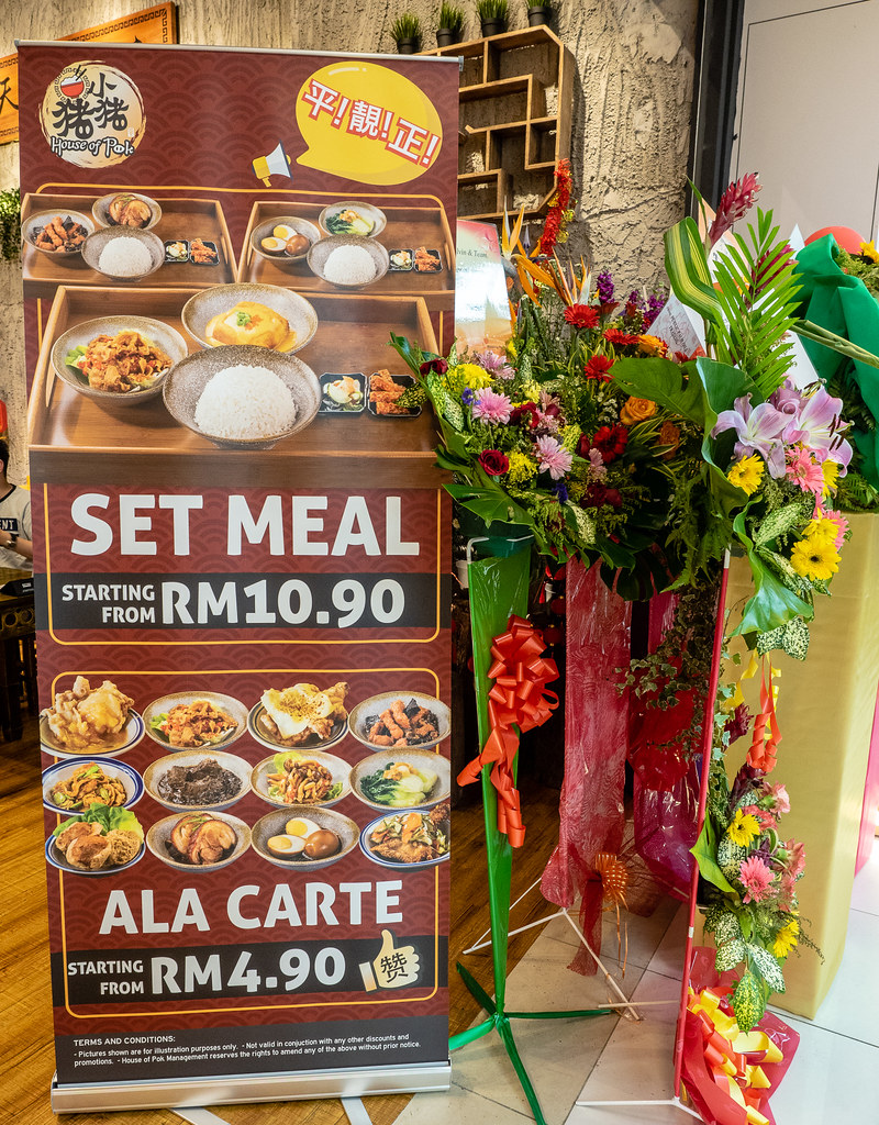 House of Pok (小猪猪) set meal starts from RM 10.90