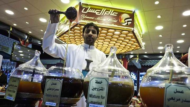 "2878 A man died after eating ""Original Honey"" bought from Open Market in Hail, Saudi Arabia 02"