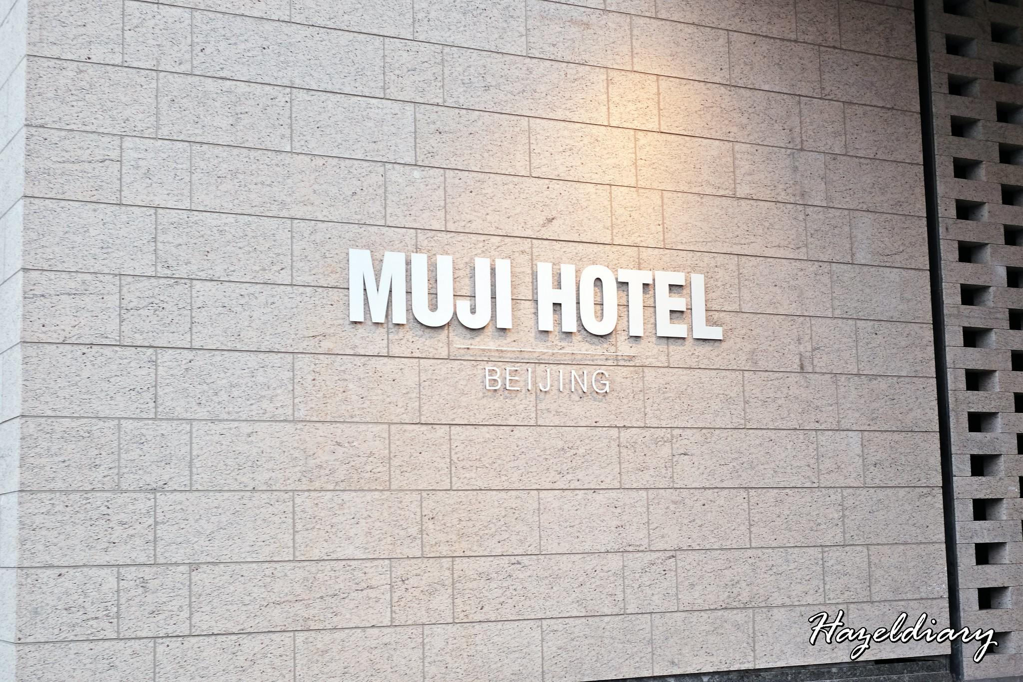 Muji Hotel Beijing Hazeldiary