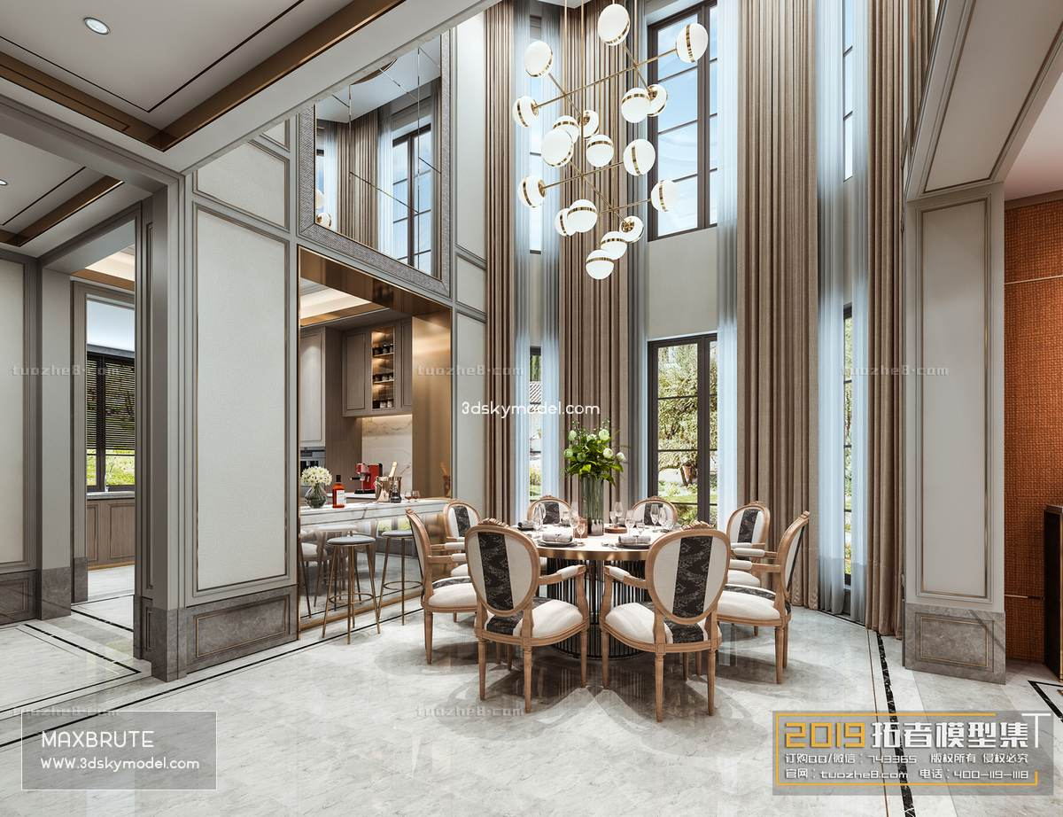 dining room 3dsmax