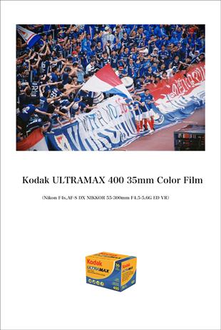 Kodak-ULTRAMAX-400