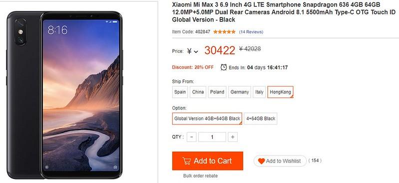 Xiaomi Mi Max 3 特徴 (1)