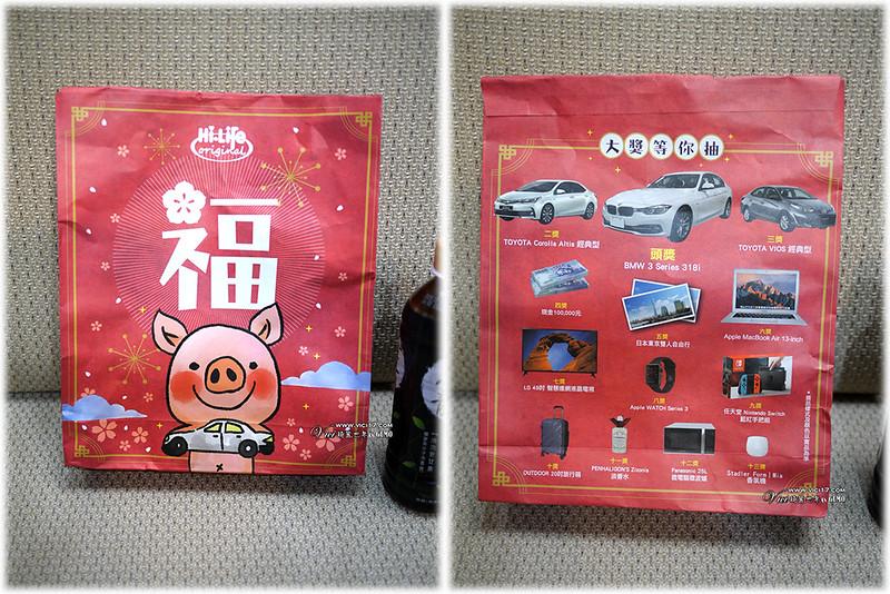 0109超商福袋905