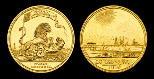 Seringapatam Gold Medal