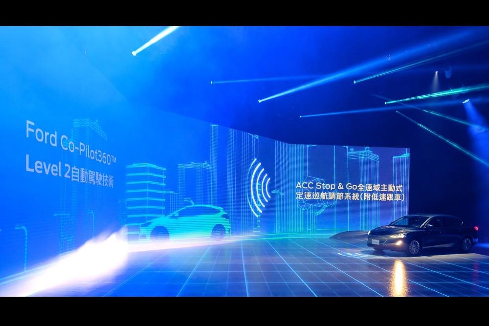 【圖六】Level 2智駕中型跑房車The All-New Ford Focus正式上市 首次導入Ford Co-Pilot360™全方位智駕科技輔助系統