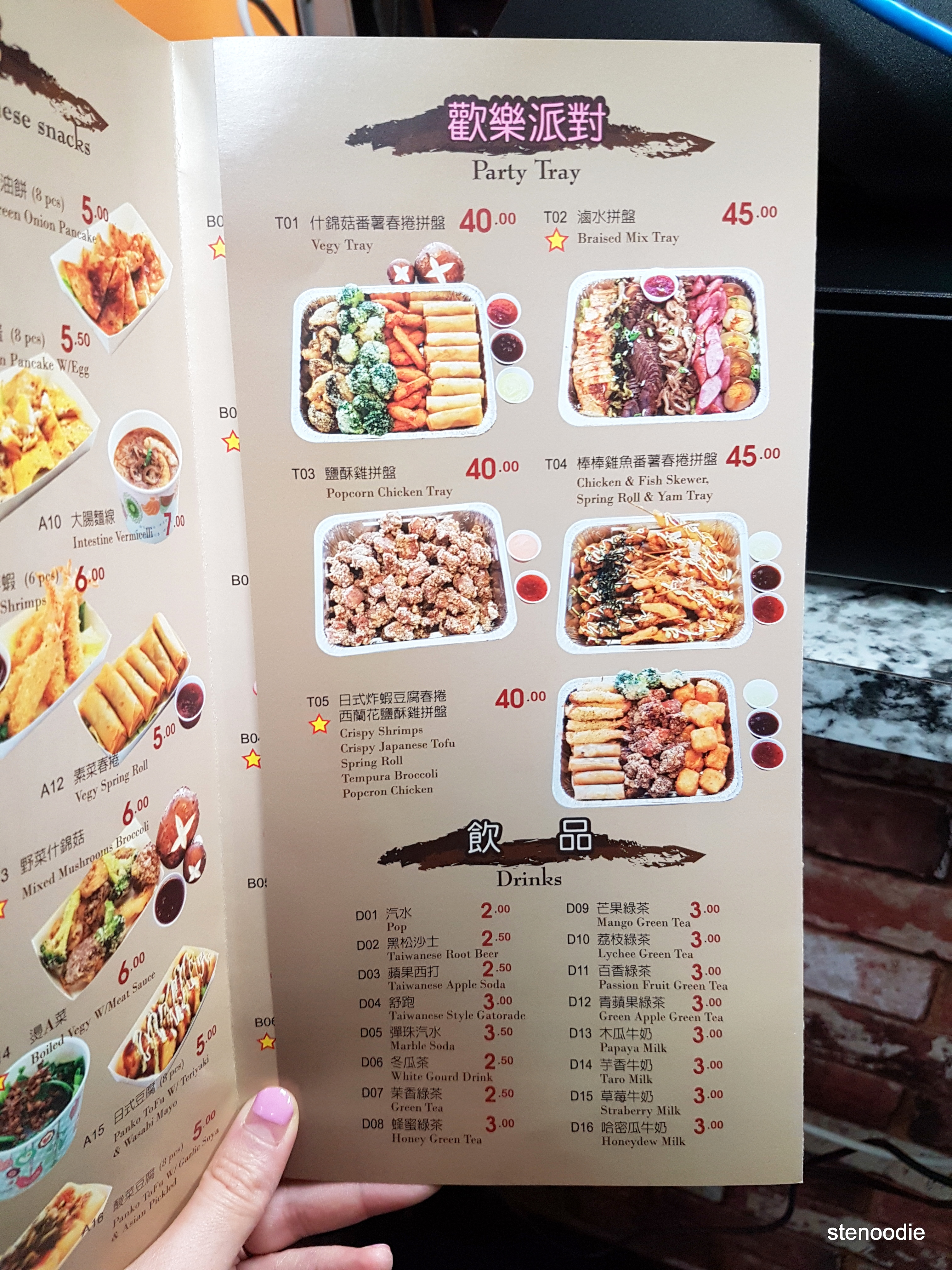 Papa Chang's Take Out and Catering menu and prices