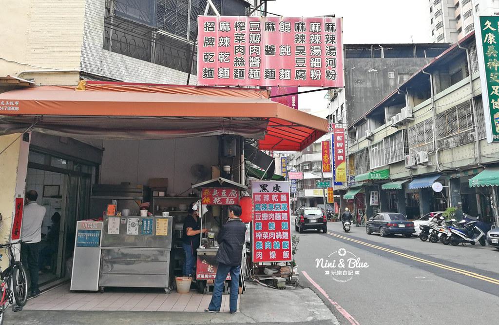 永興街 桂蘭麵 台中美食 小吃18