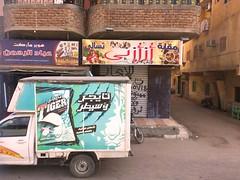Luxor, city, Egypt