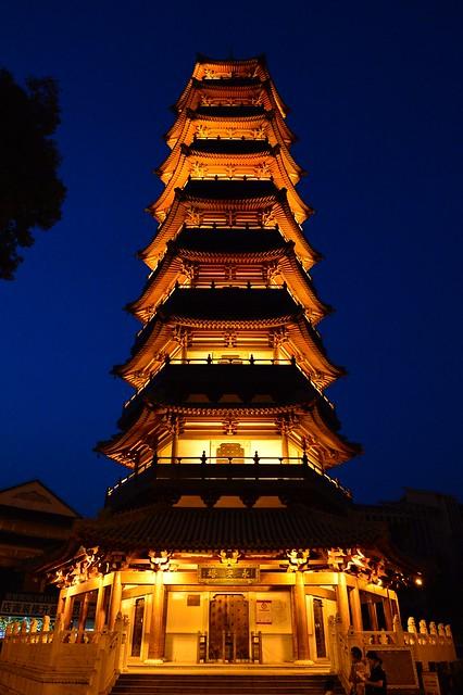 Anting - Yong An Pagoda