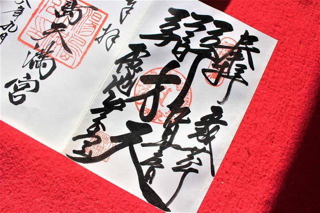 shinobazu001