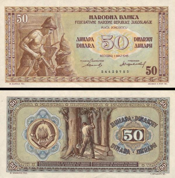 50 Dinárov Juhoslávia 1946, P64