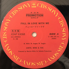 EARTH, WIND & FIRE:FALL IN LOVE WITH ME(LABEL SIDE-A)