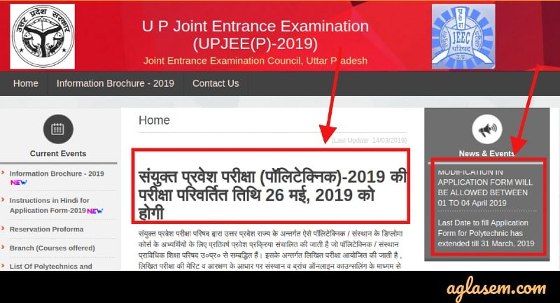 JEECUP 2019 Exam Re-scheduled; Last Date to Submit Form Extended till 31 Mar