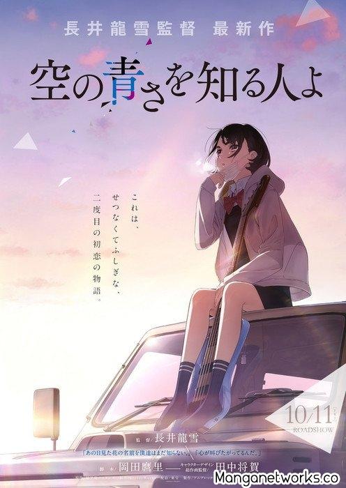 47380047232 009e56088e o Sora no Aosa o Shiru Hito yo   Siêu phẩm phim tình cảm mới với đội ngũ sản xuất siêu khủng
