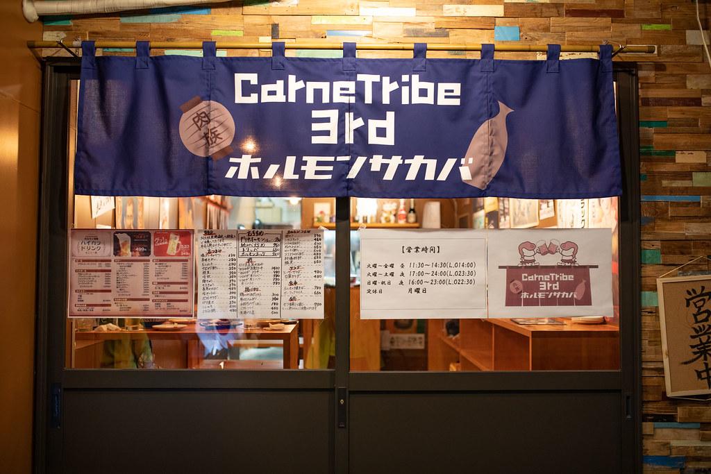 CarneTribe_3rd-45