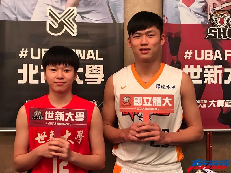 林蝶(左)、林正姐弟倆出席UBA決賽記者會。(葉芳瑜/攝)