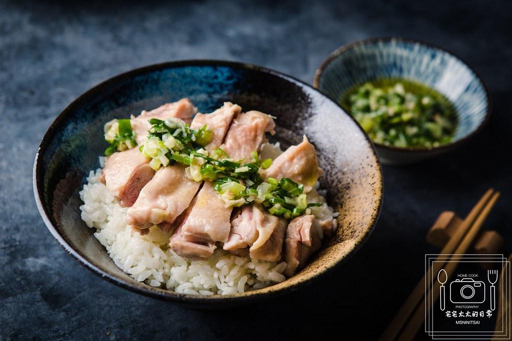 料理食譜:雞飯【宅宅太太的日常】