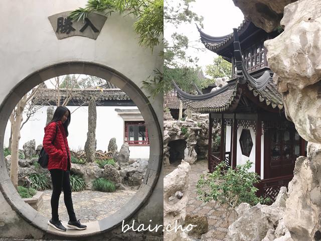 suzhou1