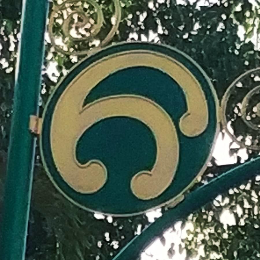 สัญลักษณ์ นะโม หรือหัวนอโม