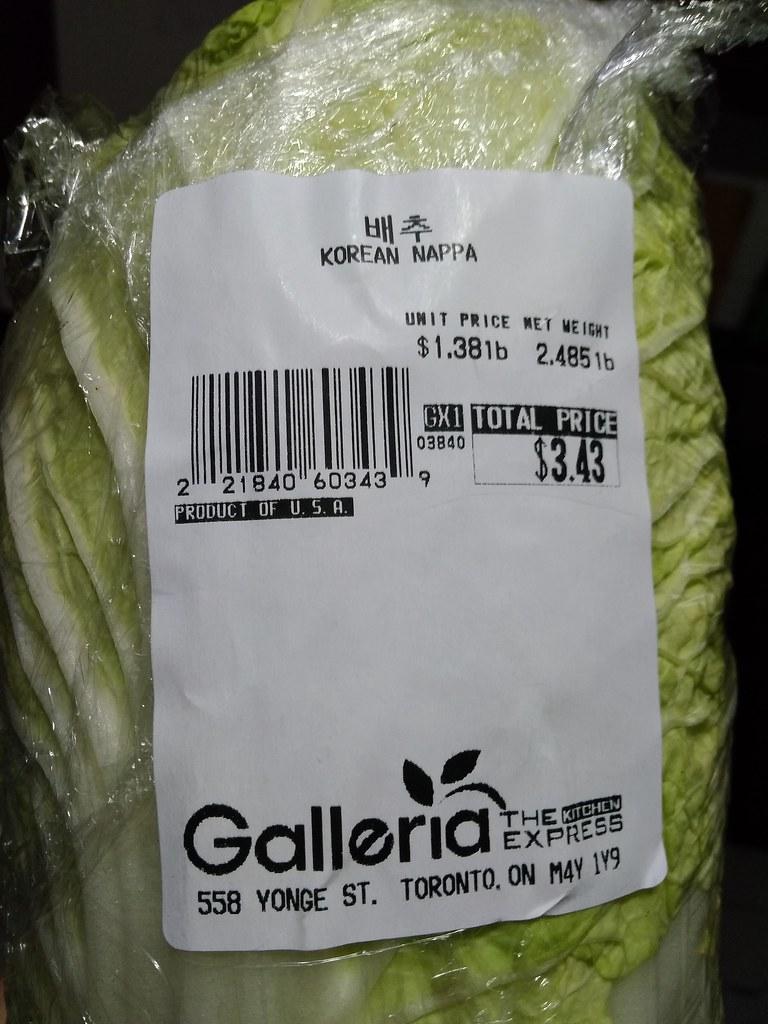 美国大白菜