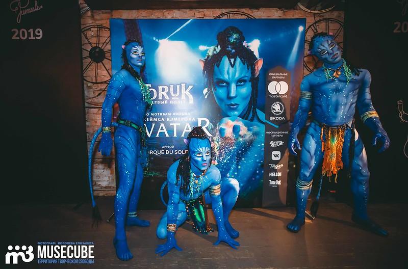 Cirque_du_Soleil_Toruk-1