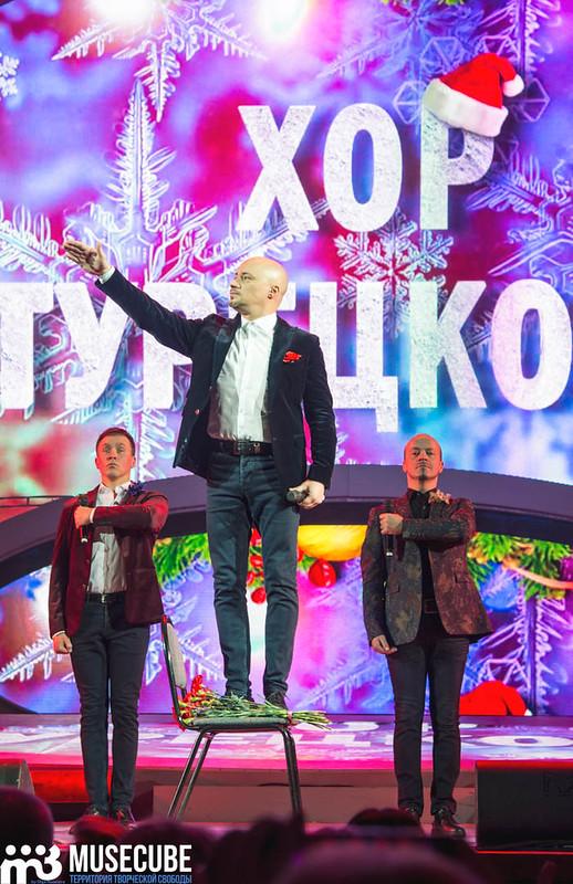 ХорТурецкого_Кремлевский дворец_030