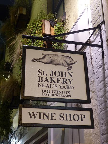 saint john's Bakery