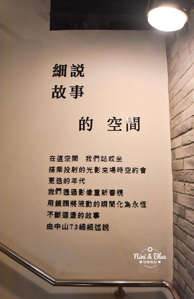 中山73.黝脈咖啡15