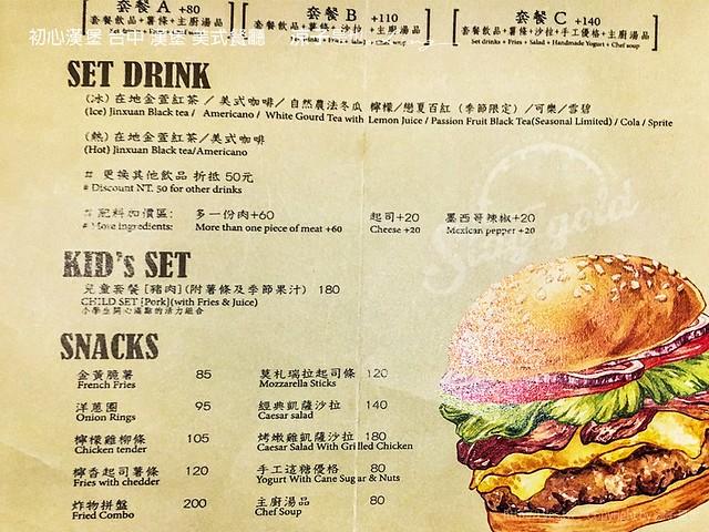 初心漢堡 台中 漢堡 美式餐廳 10
