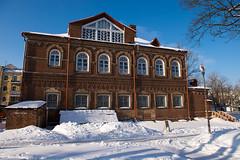 Музей «Русская старина» (Смоленск)
