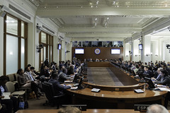 Special Meeting of the Permanent Council, February 15, 2019